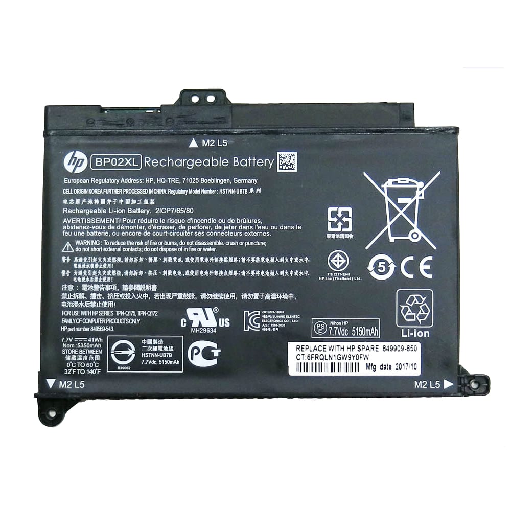 HP BP02XL Laptop Battery for HP Pavilion 15-Au Series, Pavilion 15-Aw Series HSTNN-UB7B HSTNN-LB7H TPN-Q172 849569-421 849569-541 849909-850