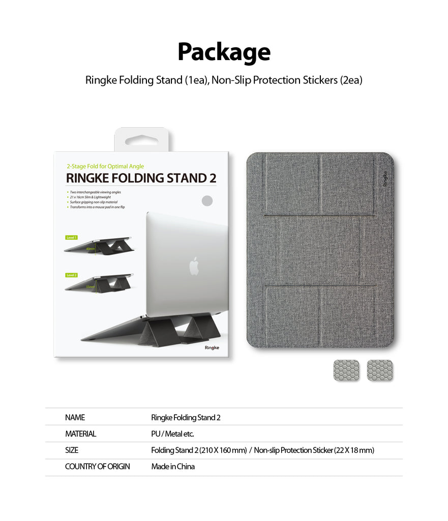 package includes one folding stand and two silicone non slip stickers