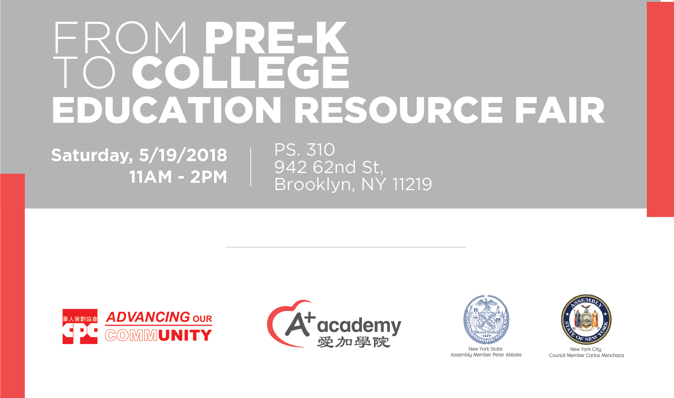 Education Resource Fair - 5/19/2018 11AM-2PM at PS 310