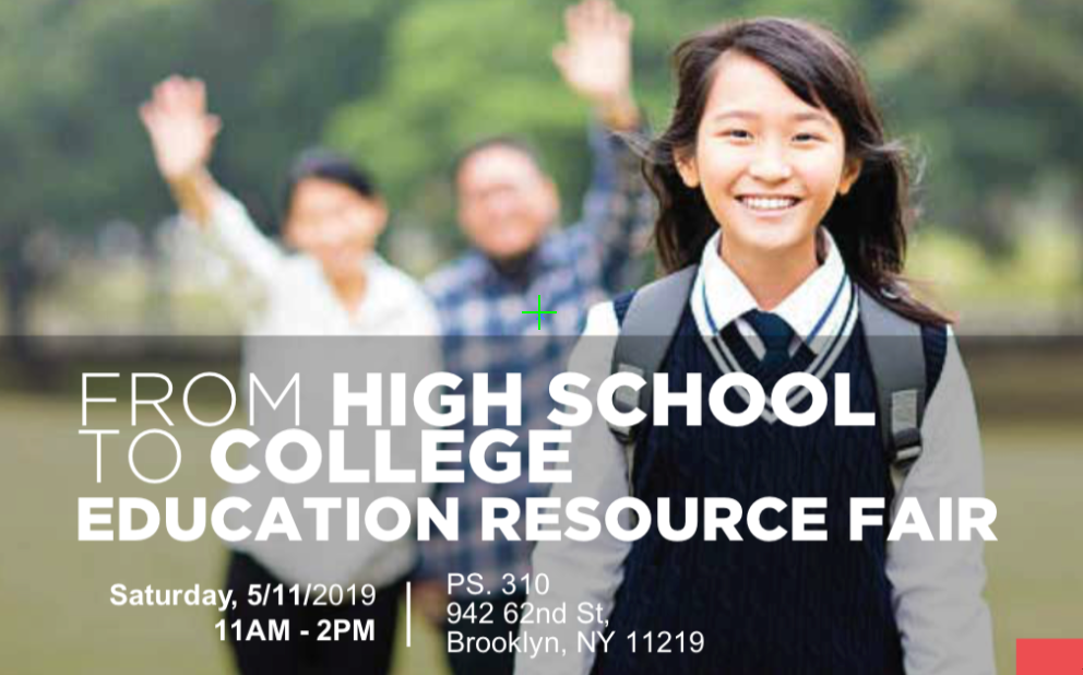 From High School to College: Education Resource Fair