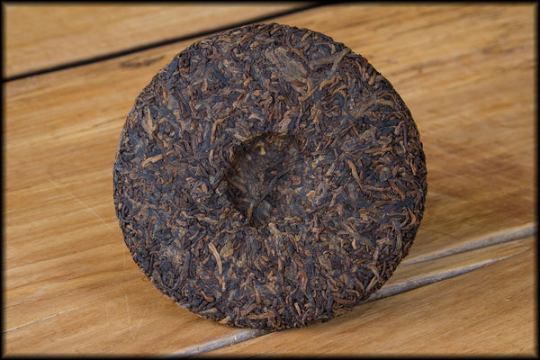 2015 Lord of the Lakes - 100g Pu-erh Cake
