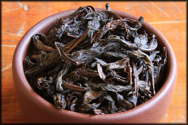 Wildcrafted Da Hong Pao, Spring 2017