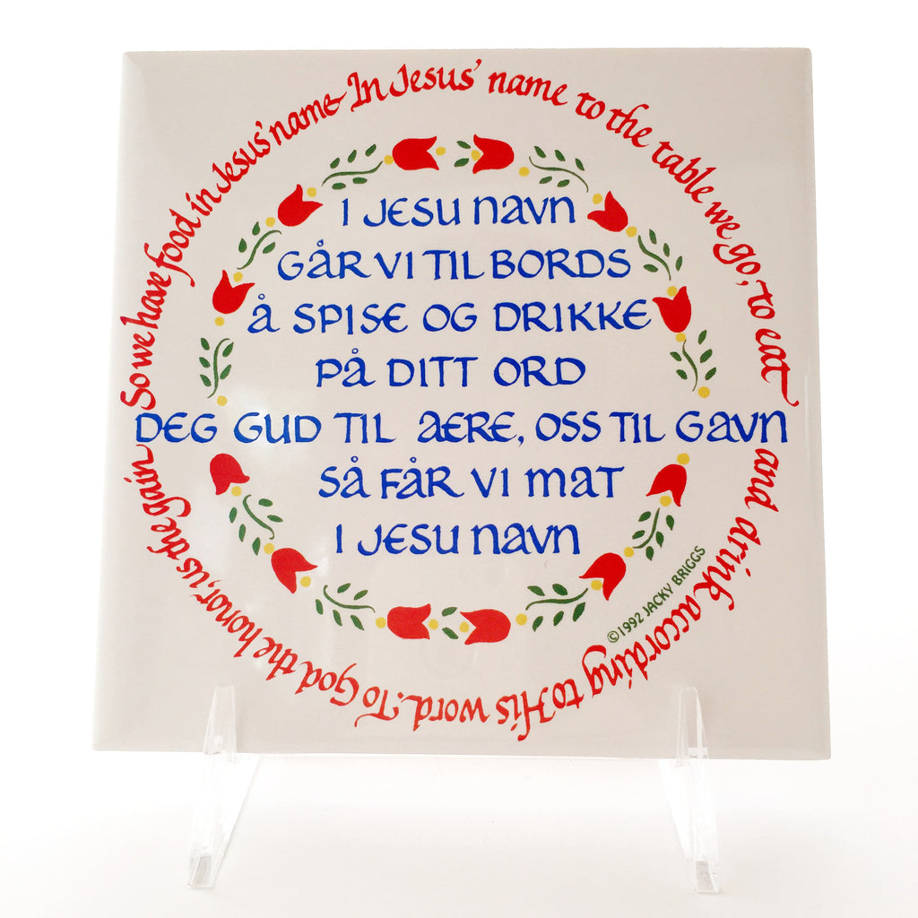 I Jesu Navn Norwegian Table Prayer Tile