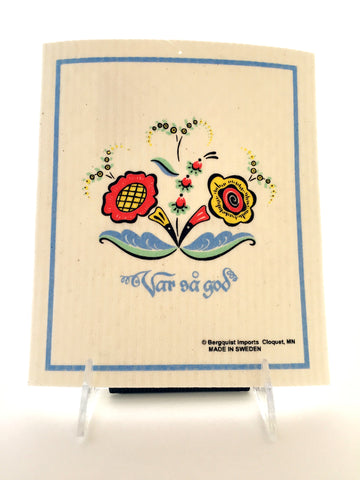 "Dishcloth: ""Var sa god"""