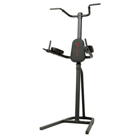Marcy Fitness Power Tower 14MECT6000