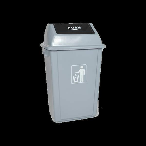 Janitorial SuperstoreTrash Can With Oscillating Lid 15 Gallons gray
