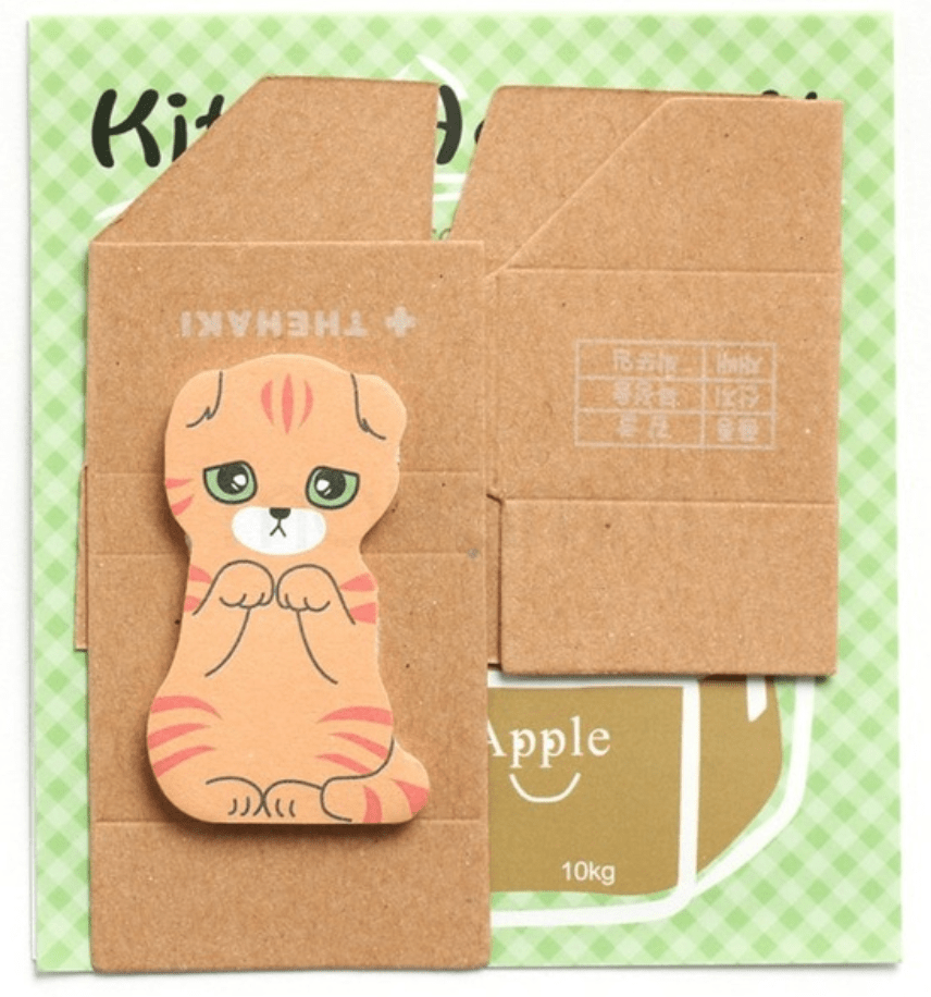 Orange Sitting Cat Sticky Notes