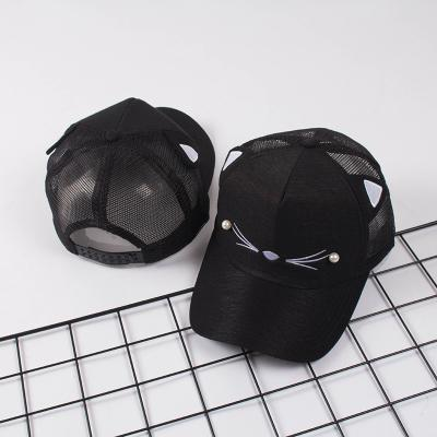 Pearl Cat Ear Baseball Cap