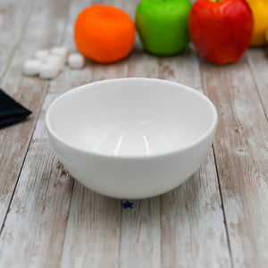 [A] Fine Porcelain Bowl 5.5"
