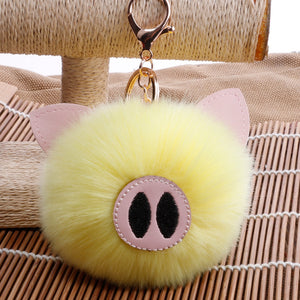 Colorful Soft Plush Stuffed Pig Keychain
