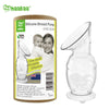 100ml Silicone Breast Pump With Suction Base
