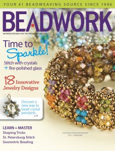 Flower of India Necklace featured in this issue