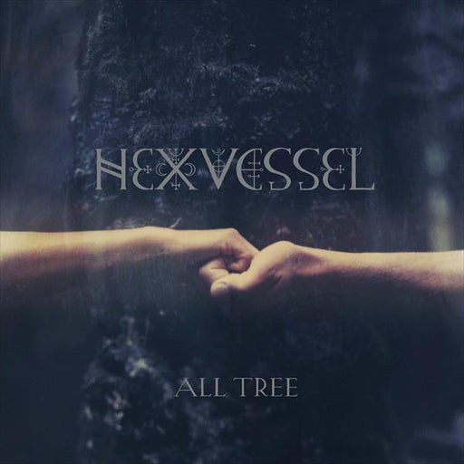 All Tree (LTD. CD DIGIPAK)
