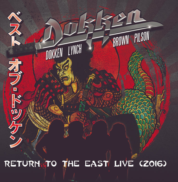RETURN TO THE EAST LIVE 2016 (Vinyl)