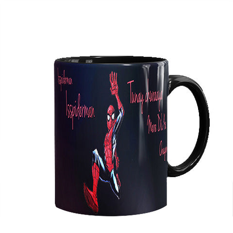 Spiderman Printed Mug