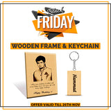 Wooden Engraved Frame with Key-chain