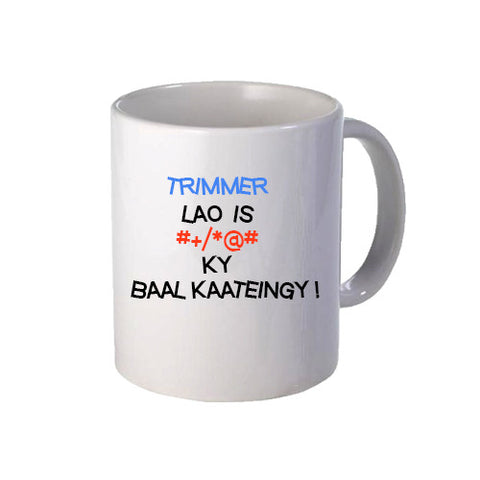 Trimmer Lao...................