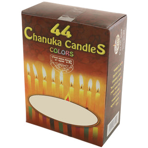 Bougies de Chanuka multicolores