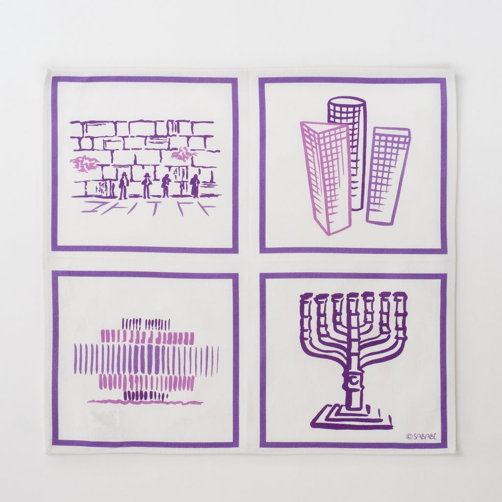 "Lot de 2 serviettes de table ""Israël Story"" Blanc/Violet"