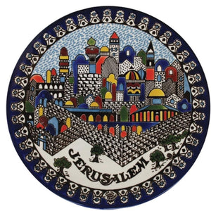Assiette Jerusalem en ceramique 22cm-O-Judaisme