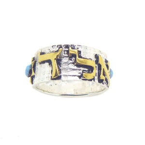Bague de la Kabbale - Protection-O-Judaisme