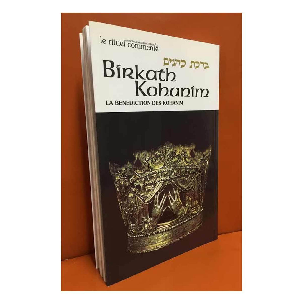 Birkath Kohanim - La Bénédiction des Kohanim-O-Judaisme