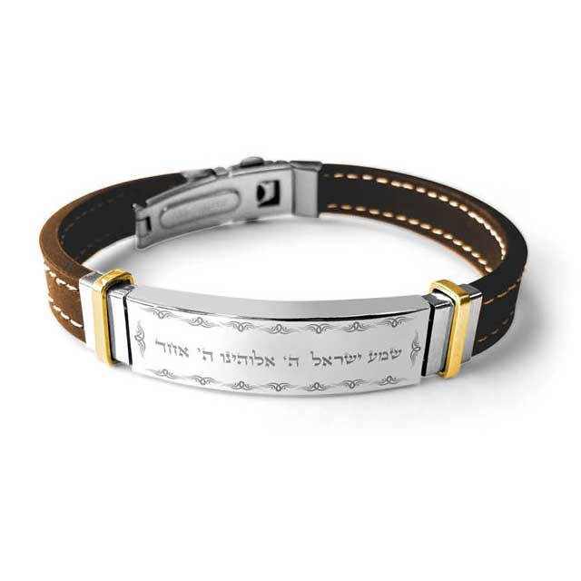"Bracelet bénédiction ""Shema Israel""-O-Judaisme"