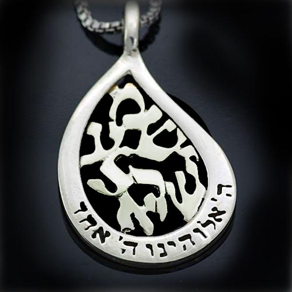 Collier larme Shema Israel