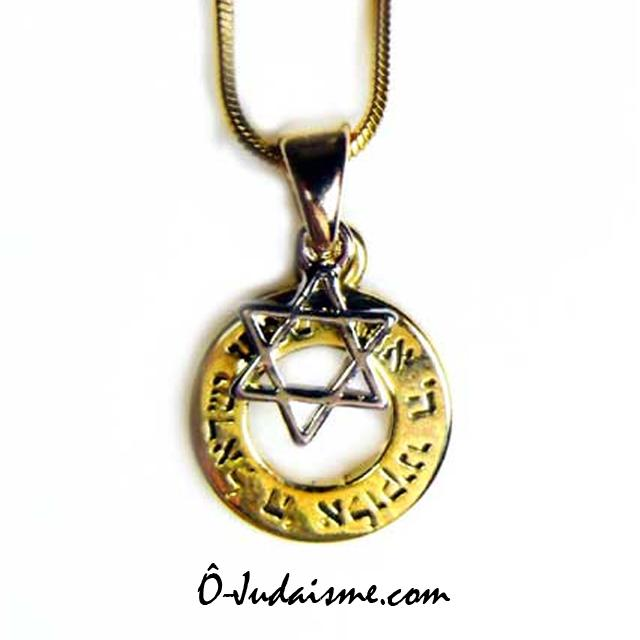 Collier Shema Israel et Magen David - Plaqué or