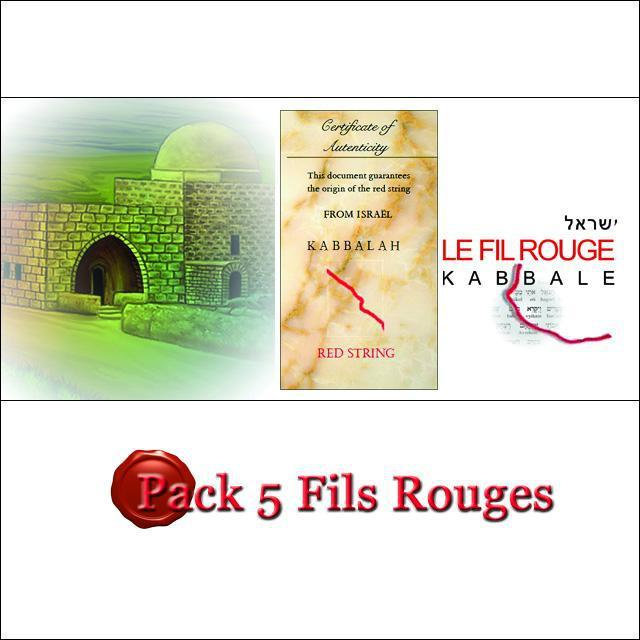 FIL ROUGE D'ISRAEL - Pack de 5 Fils Rouges-O-Judaisme