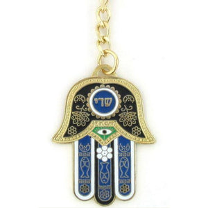 "Grand porte-clés Hamsa bleue ""SHADAY""-O-Judaisme"
