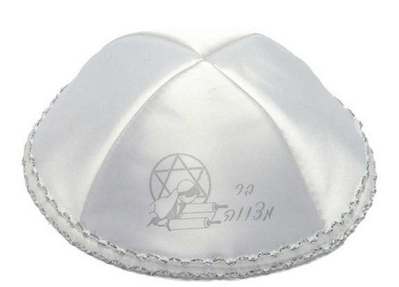 Kippa satin - Bar Mitsva-O-Judaisme