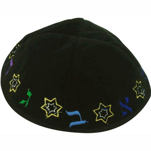 "Kippa velours - ""Alphabet et Magen David"" multicolore-O-Judaisme"
