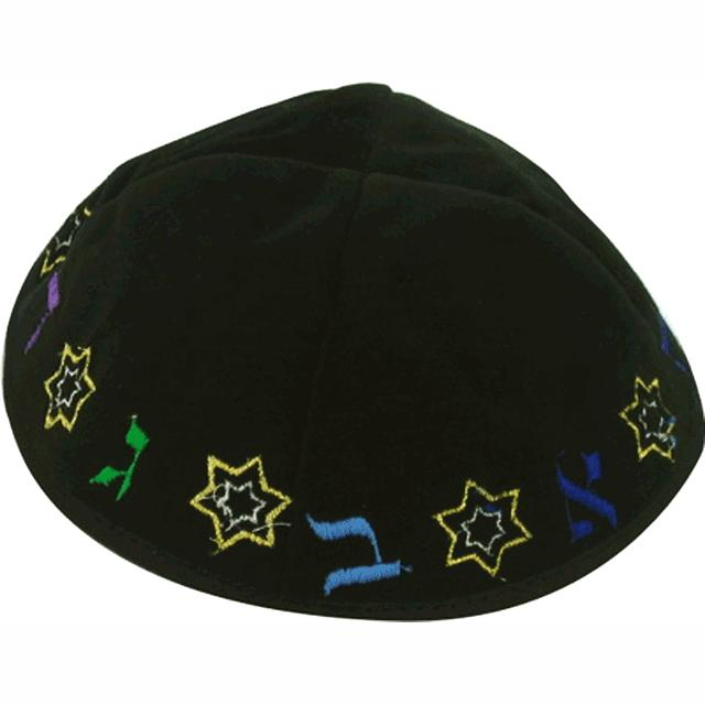"Kippa velours - ""Alphabet et Magen David"" multicolore"