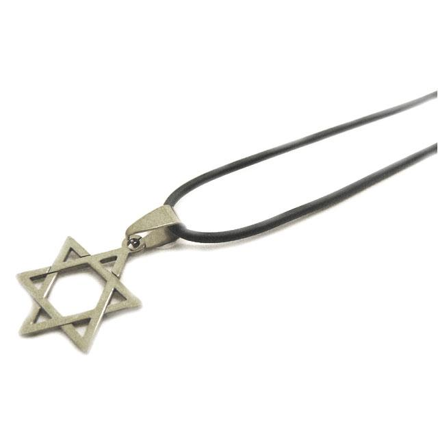Médaillon Magen David acier or