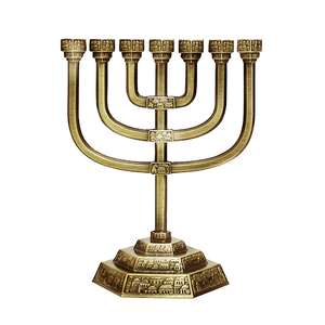 Ménorah de Jerusalem 18cm - Bronze-O-Judaisme