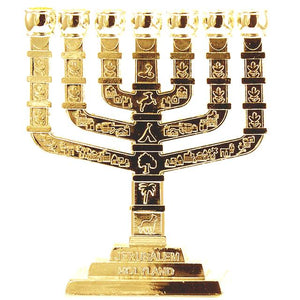 Menorah miniature doré 10cm-O-Judaisme