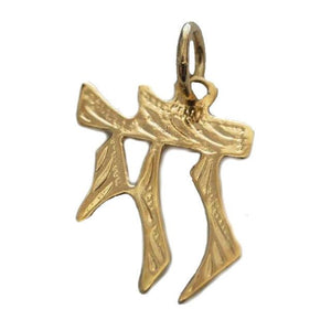 Pendentif Chaï en or Goldfield-O-Judaisme