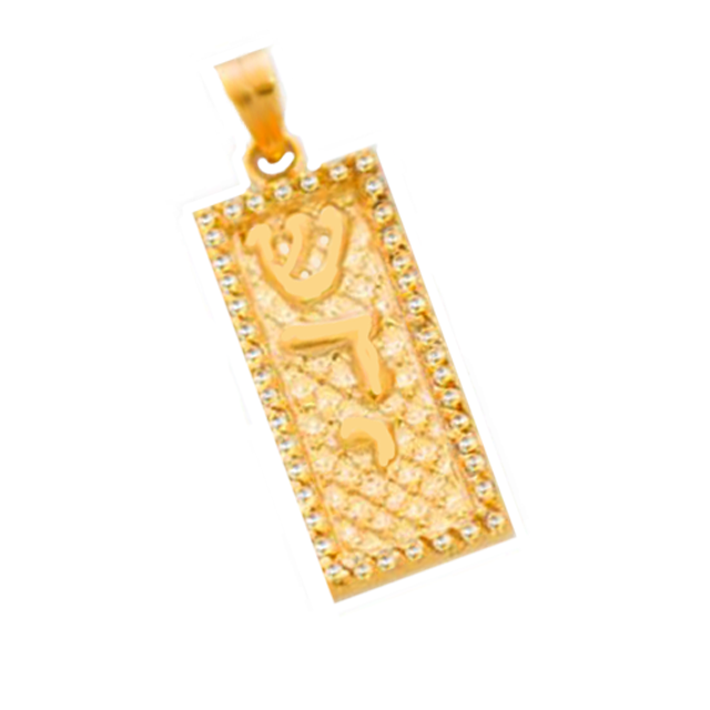 Pendentif Mezouza Shaddai - Or et zirconiums-O-Judaisme