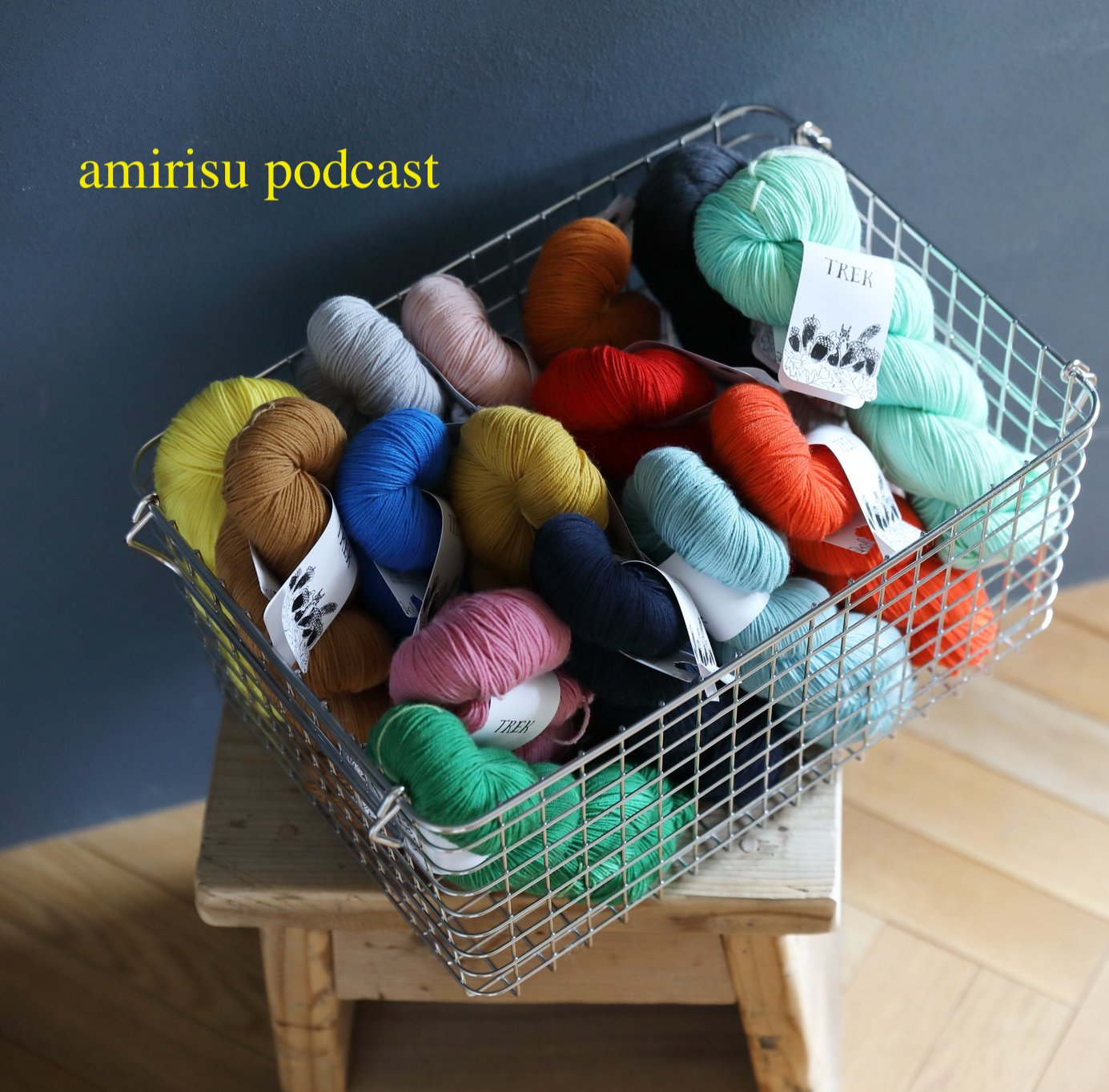 amirisu podcast始めます!