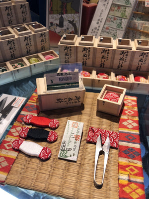 Misuya-hari sewing needle shop