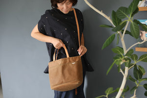 BOOKHOU PROJECT TOTE
