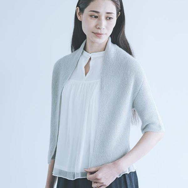 Folded Squares Cardigan キット