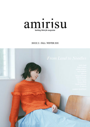 予約販売!amirisu Issue 21
