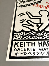 Keith Haring 'Galerie Watari', Original Pop Art Poster, Plate Signed, 1983