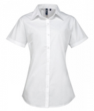 PR309 - Supreme Poplin Womens Short Sleeve Shirt