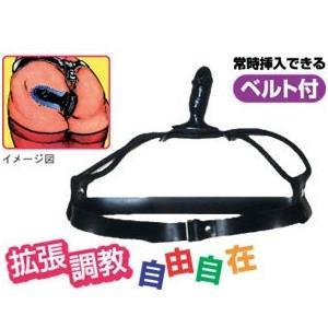 Anal Expand Band Harness Anal - Japan Anal Toys NPG