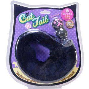 Japan Rends Cat Tail Anal Plug Black