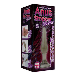 Japan Anus Stopper Starter S Anal - Beginners Anal Toys Tokyowins