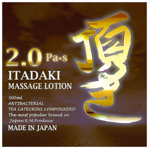 Japan ITADAKI Lotion Version 2.0 Lotion 300 ML Thick Gel Lubes & Toy Cleaners - Jap Lubes & Scented Lotions KMP